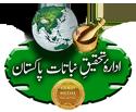 Hakeem Azhar Malik