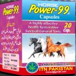 Mardana Taqat Ka Nuskha - Horse Power 99 Capsule