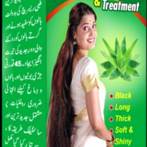 Trichinosis-Nol Hair Treatment - Hakeem Azhar Malik