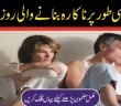 Easy Ways to Avoid Erectile Dysfunction mardan kamzori ki causes - Hakeem Azhar Malik