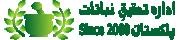 Hakeem Azhar Mailk